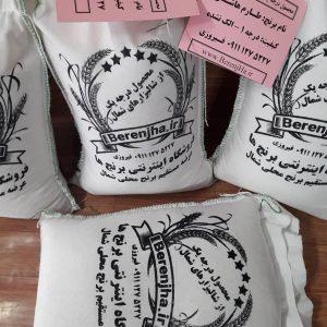 فروشگاه اینترنتی خرید برنج ایرانی